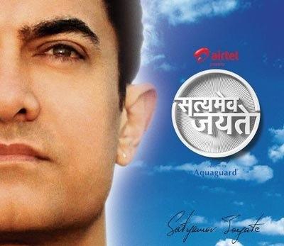 Aamir Khan - satyamev jayate